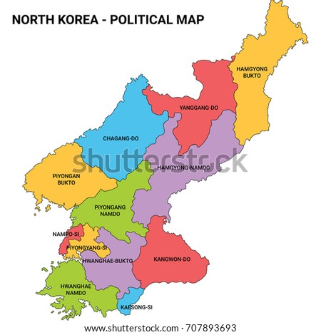 North Korea Illustration Political Map Stock Vector (Royalty Free ...