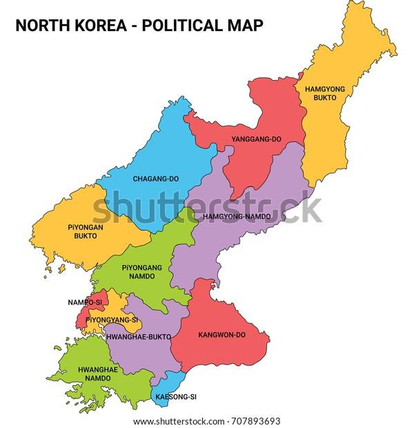 North Korea Illustration Political Map Stock Vector (Royalty ...