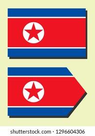 North Korea national flag