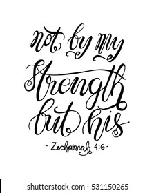 not by my strength but his. Bible Verse. Hand Lettered Quote. Modern Calligraphy. Christian Poster