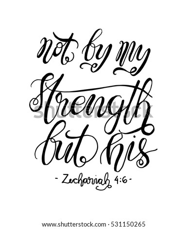 Not By My Strength His Bible Stock Vector Royalty Free