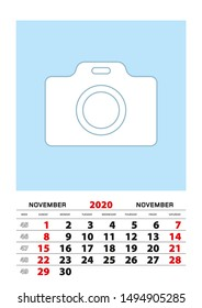 November 2020 calendar planner A3 size with place for your photo. Vector planner.