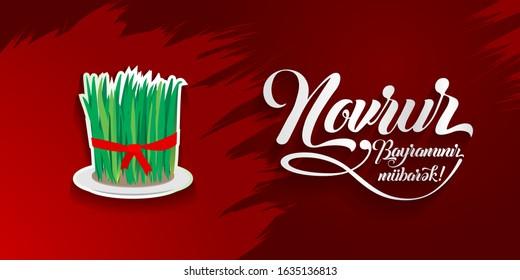 Novruz bayrami. Translation: Happy Nowruz holiday.