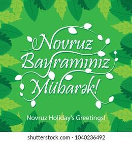 Novruz Holiday's Greetings