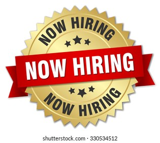 now hiring 3d gold badge with red ribbon. now hiring badge. now hiring. now hiring sign
