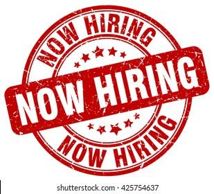now hiring. stamp