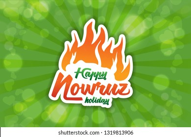 Nowruz greeting. Happy Nowruz holiday greeting card.