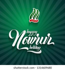 Nowruz greeting. Happy Nowruz holiday. Iranian new year