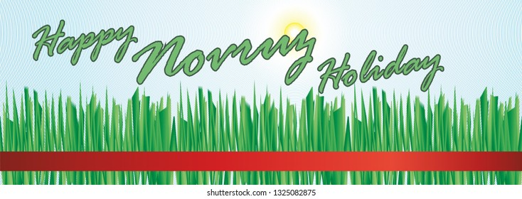 "Nowruz greeting. Iranian new year. ""Happy Novruz Holiday"""