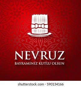 "Nowruz greeting. Iranian new year. ""Happy Novruz Holiday"" turkish."