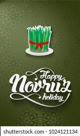 Nowruz greeting. Novruz. Iranian Azerbaijan new year.
