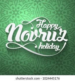 Nowruz greeting. Novruz. Iranian new year.