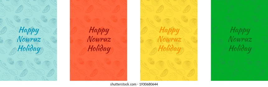 Nowruz holiday background. National holiday in Azerbaijan