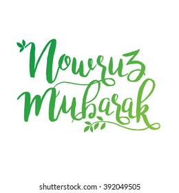 Nowruz Mubarak. ?alligraphy, lettering, inscription.Vector.