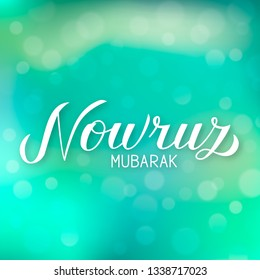 Nowruz Mubarak lettering on green gradient background. Iranian or Persian new year sign. Spring holiday vector illustration. Easy to edit element of design for greeting card, banner, poster, flyer.