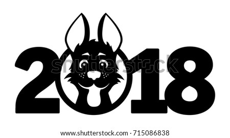 Number 2018 Cute Funny Cartoon Puppy Stock Vector Royalty Free