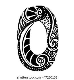 number ornament - 0 -