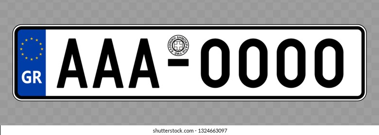 Number plate. Vehicle registration plates of Greece