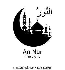 An Nur Allah name in Arabic writing against of mosque illustration. Arabic Calligraphy. The name of Allah or the Name of God in translation of meaning in English on white background