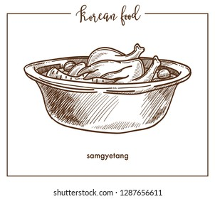 Nutritious samgyetang in deep bowl from Korean food. Hot tasty soup of small chicken stuffed with ginseng root. Exotic oriental liquid dish isolated monochrome vector illustration on white background.