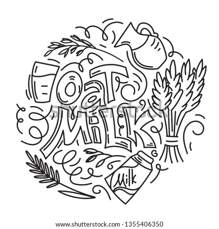 Oat Milk Hand Drawn Lettering Spikes Stock Vector Royalty Free