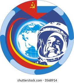 An obsolete Soviet Yuri Gagarin (first human in space) vector illustration