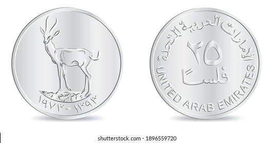 "Obverse and reverse of twenty five fils UAE coin in vector illustration. Translation: ""United arab emirates, 25, Fils"""