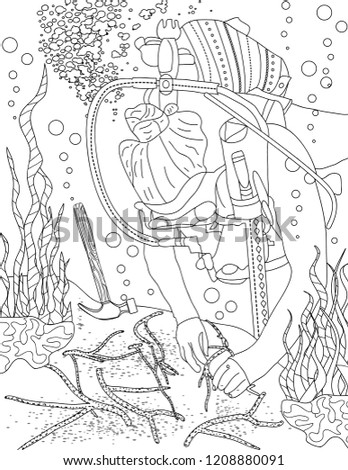 Ocean Coloring Book Page Adults Stock Vector Royalty Free