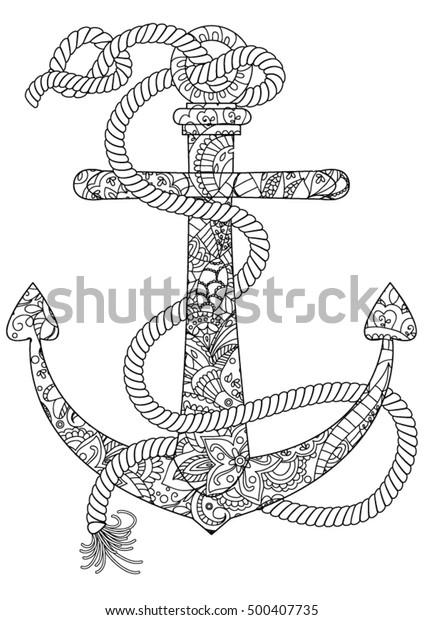 Ocean Coloring Page Anchor Stock Vector (Royalty Free) 500407735