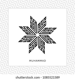 An Octagonal Star of MUHAMMAD Kufi Arabic Calligraphy Vector with pattern