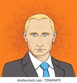 October 08, 2017. The President of Russia Vladimir Putin on orange background. Vector illustration in pop art style.