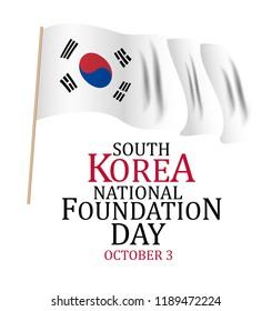 October 3 Republic of South Korea Foundation Day 2018. Vector Illustration EPS10