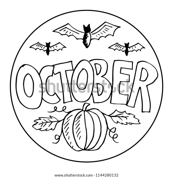 October Coloring Pages Kids Stock Vector Royalty Free 1144280132