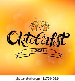 Octoberfest handwritten lettering on background. Lettering typography for Octoberfest holidays greeting card, invitation, banner, postcard, web, poster template. Vector illustration.