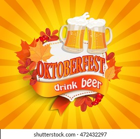 Octoberfest vintage frame with beer and autumn leaves on sunrays background. Poster template. Vector illustration, EPS 10.