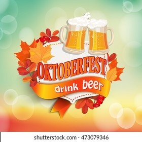 Octoberfest vintage frame with beer and autumn leaves on bokeh background. Poster template. Vector illustration, EPS 10.