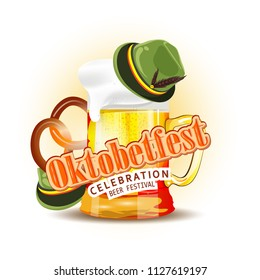 Octoberfest vintage frame with beer background Octoberfest holiday banner layout