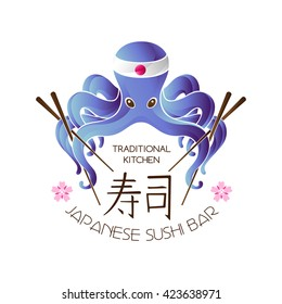 Octopus logo template. Character icon. Design element for asian seafood restaurant.Translation: sushi