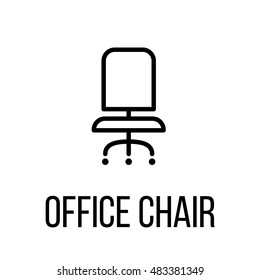 Office chair or logo in modern line style. High quality black outline pictogram for web site design and mobile apps. Vector illustration on a white background.