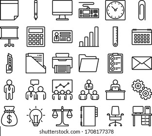 Office icon black line set
