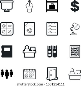 office vector icon set such as: board, learning, usa, communication, empty, buy, keyboard, team, display, count, bright, copies, spiral, financial, silhouette, architecture, doorway, fountain