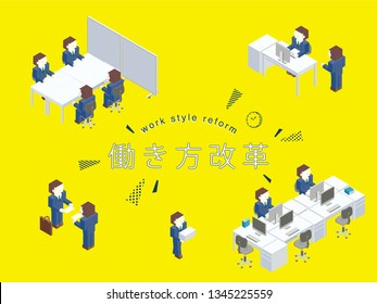 """office workers isometric illustration set./ Japanese translation is """"promote work style reforms"""""""