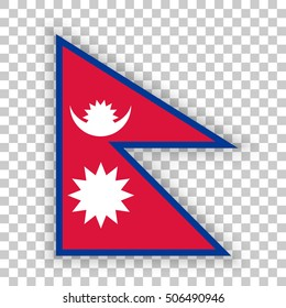 Official vector flag of Federal Democratic Republic of Nepal .