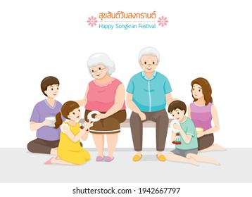 Offspring Giving Flower Garland And Paying Respect To Elders And Ask For Blessing, Songkran Festival, Tradition Thai New Year, Suk San Wan Songkran (Translate-Happy Songkran Festival)