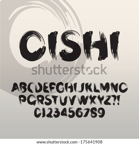 oishi abstract japanese brush font numbers のベクター画像素材