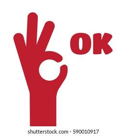 OK vector sign. OK vector illustration