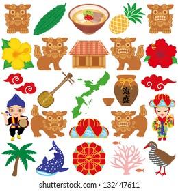 Okinawa illustrations