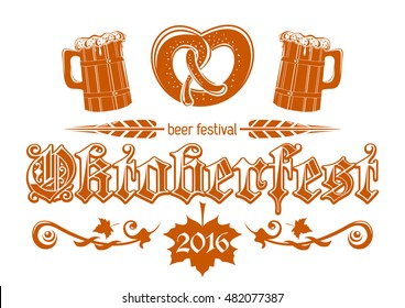 Oktoberfest 2016 logo design. Beer festival. Lettering card. Vector illustration isolated on white background