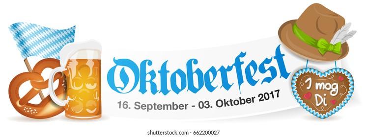 oktoberfest 2017 banner