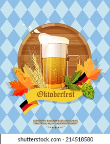 Oktoberfest greeting card. Poster with mug of beer, wooden barrel, wheat, hops, autumn leaves, beer foam, flag of Germany on background of blue rhombuses. Vector illustration.